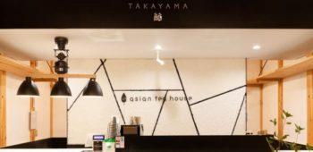 asian tea house TAKAYAMA
