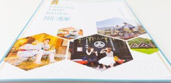 飛騨地域観光協議会