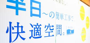 有限会社堀江商店(東邦ガスリビング株式会社)