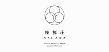 座禅荘 NAGARA