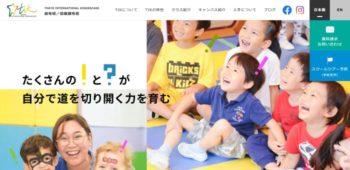 TOKYO INTERNATIONAL KINDERCARE