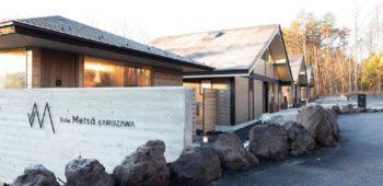 Villa Metsä KARUIZAWA