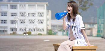 CATVase.jp 2021