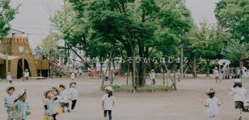 学校法人加納学園